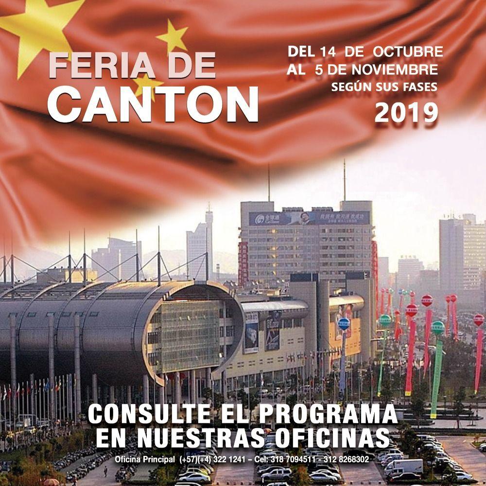 FERIA CANTÓN 2019 en CHINA
